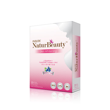 AVALON® NATURBEAUTY SKIN WHITENING (CRYSTALPURE COLLAGEN + GLUTATHIONE)