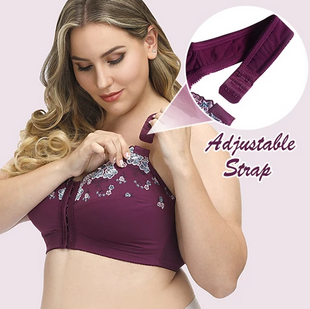 *Adjustable Straps Larger Cup & Most Breathable & Comfortable Nontoxic Bra