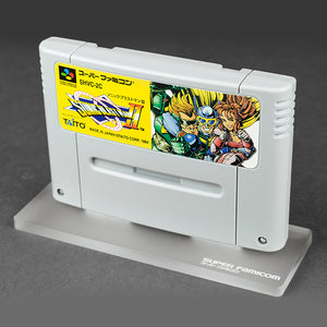 Game Cartridge Display Stand - Super Famicom