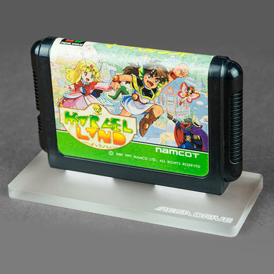 Game Cartridge Display Stand - Sega Mega Drive