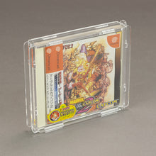 Load image into Gallery viewer, Sega Dreamcast Single CD 12mm Game Box - Köffin Protective Display Case