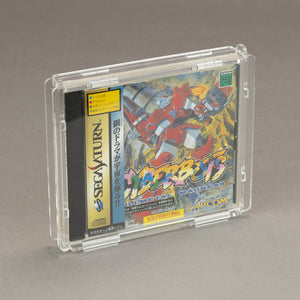 Sega Saturn - Single CD 12mm Game Box - Köffin Protective Display Case