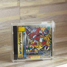 Load image into Gallery viewer, Sega Saturn - Single CD 12mm Game Box - Köffin Protective Display Case