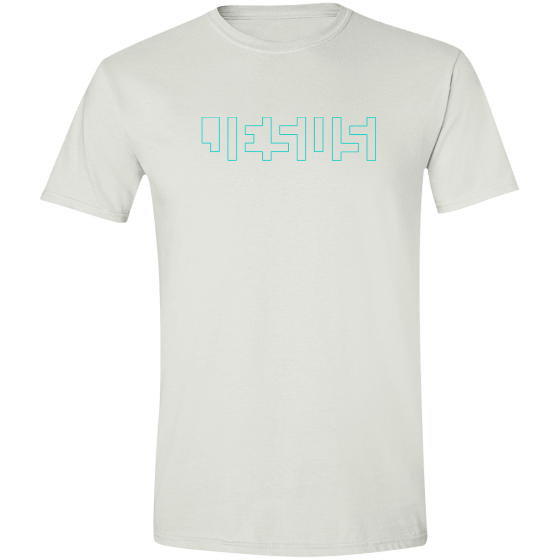 G640 Softstyle T-Shirt
