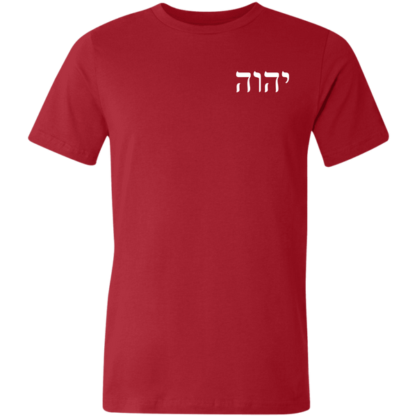 YHVH - Made in USA T-Shirt