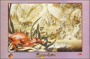 Little Red Dragon. Pomegranate Publication 1987 Posters