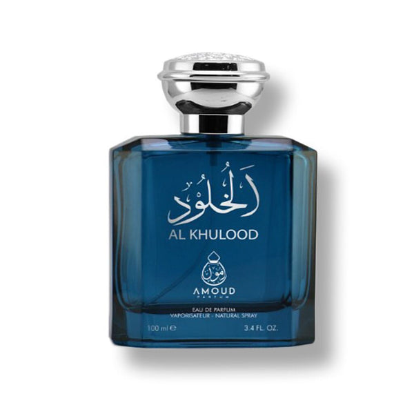 AL KHULOOD 100ML EDP - Thobe London