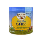 Ghee Clarified Butter 13oz.