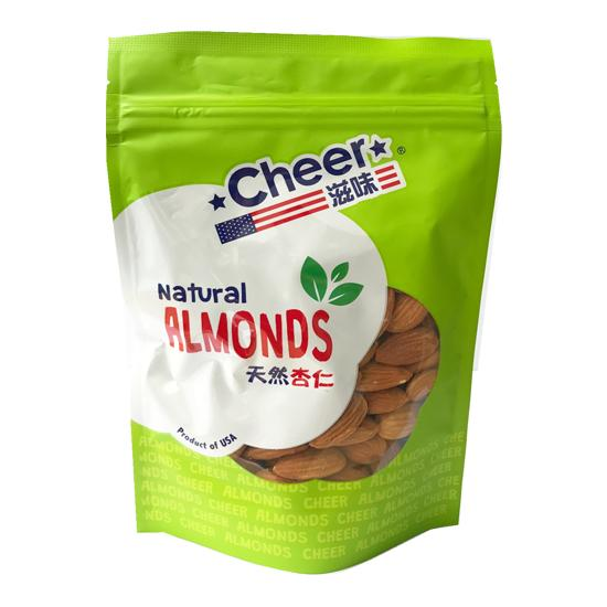 Natural Whole Almond