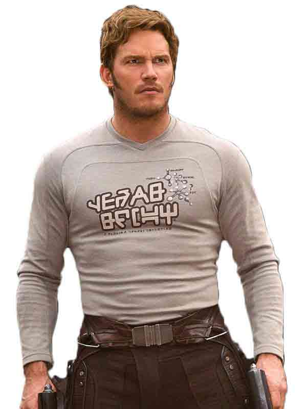 Star Lord Chris Pratt Yeah Baby Shirt