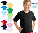 Youth/Children's T-Shirt