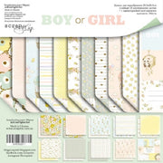 "12"" x 12"" paper pad - Boy or Girl - Crafty Wizard"