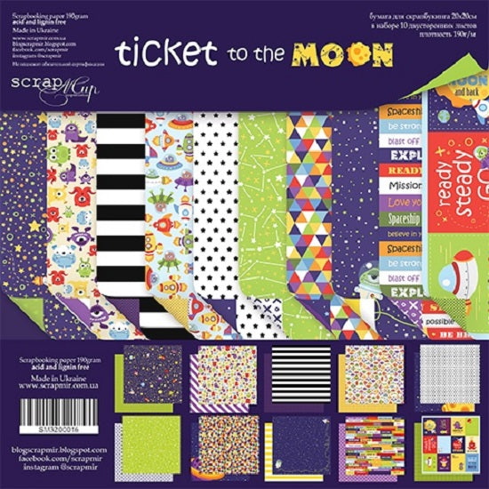 "8"" x 8"" paper pad - Ticket to the Moon - Crafty Wizard"