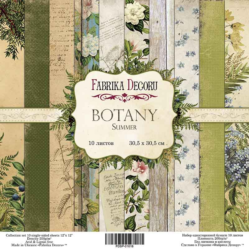 "12"" x 12"" paper pad - Botany Summer - Crafty Wizard"