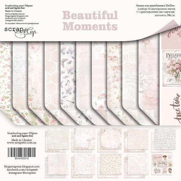 "8"" x 8"" paper pad - Beautiful Moments - Crafty Wizard"