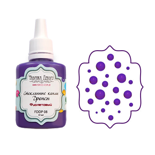 Liquid glass drops - Purple - Crafty Wizard