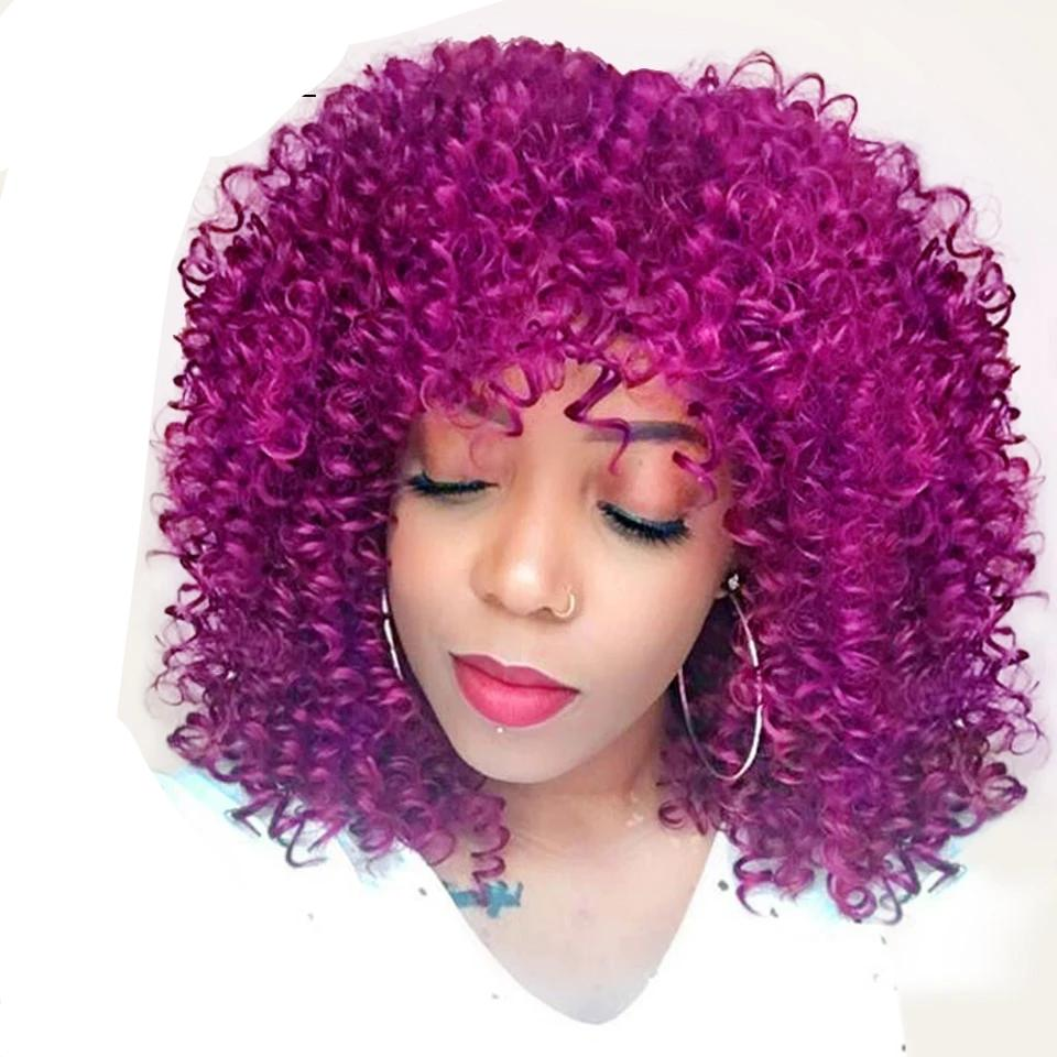 12 '' Synthetic Short Wig