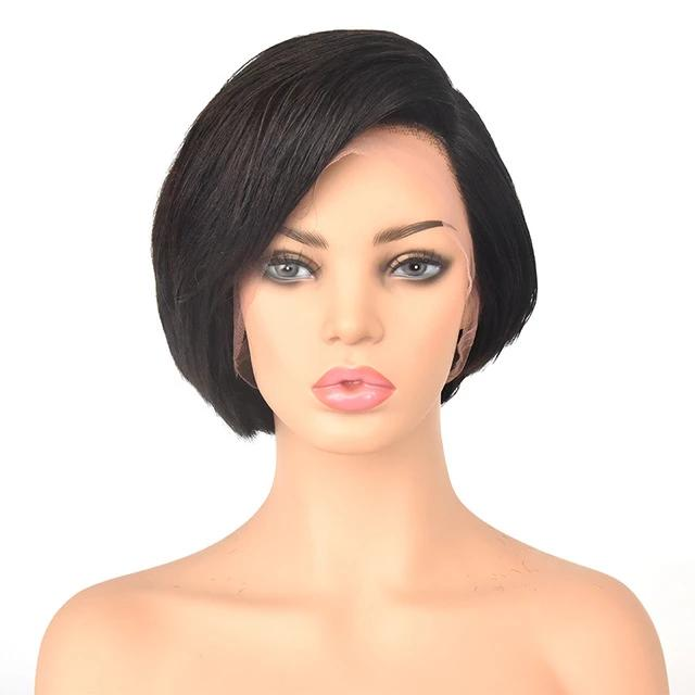 Sunshine | Remy Human Hair Short Bob Wig (Lace Front)