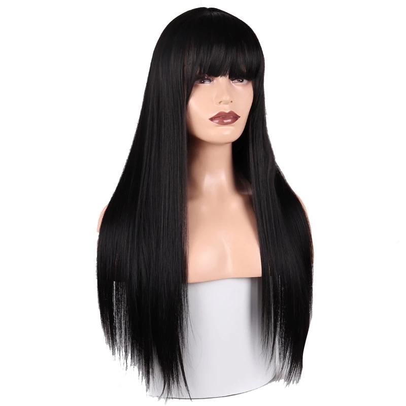 Straight Wig With Bangs Synthetic Hair Wigs®