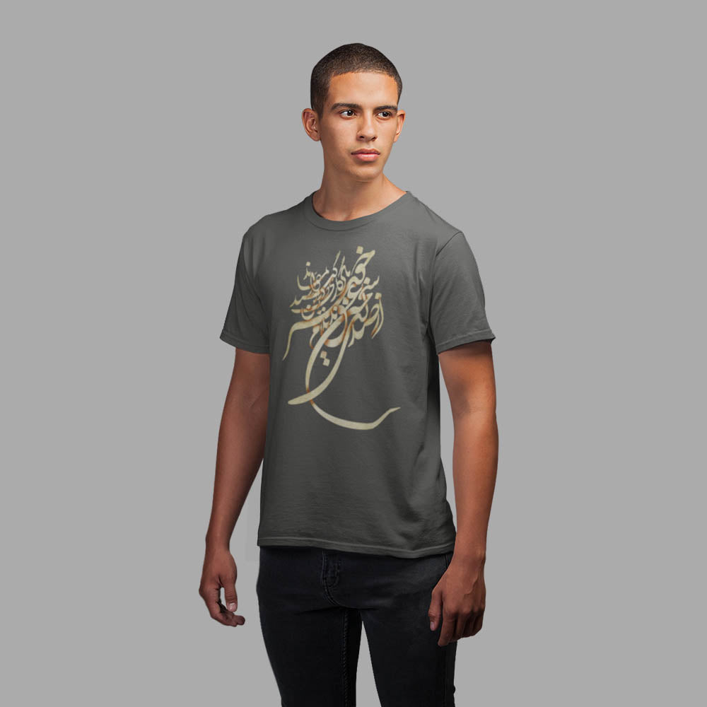 Hafez Poetry T-shirt