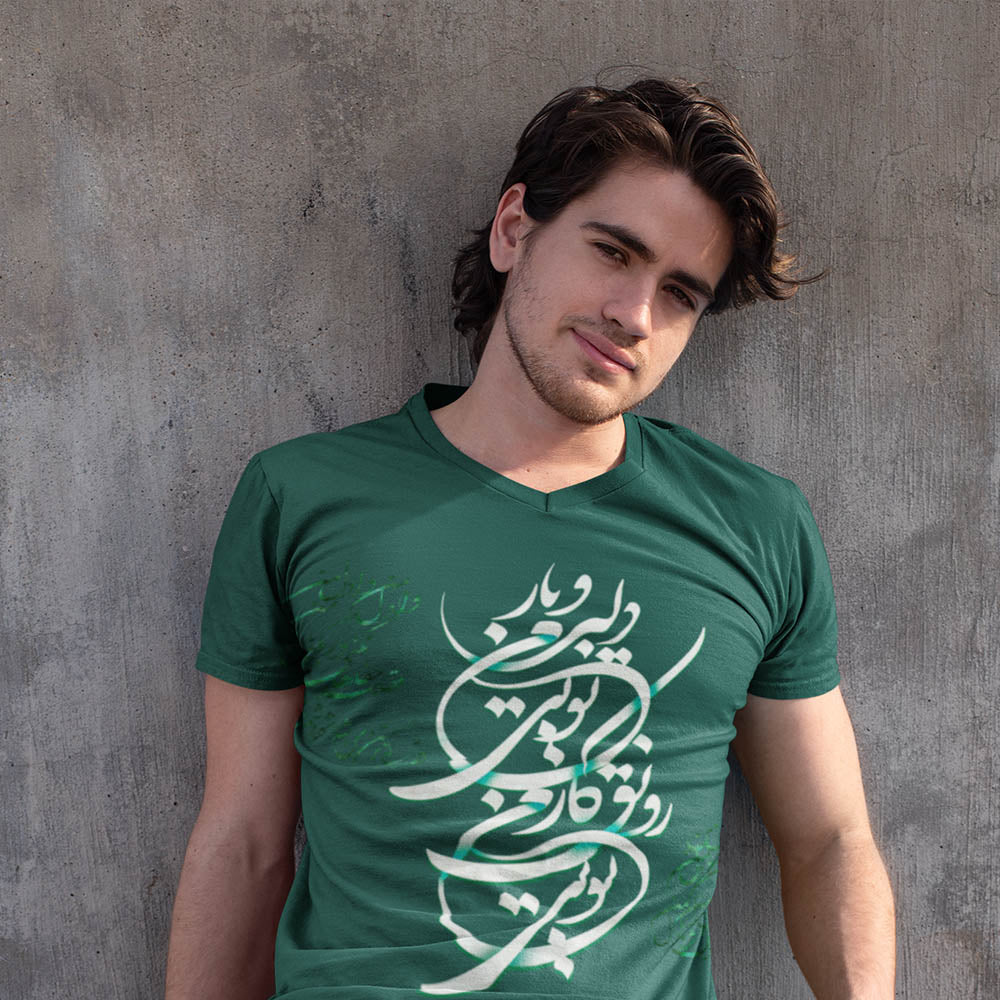Persian Poetry V-neck T-shirt