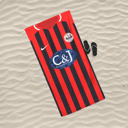 OFFICIAL GOOLE AFC BEACH TOWEL HOME - TheRetroHut