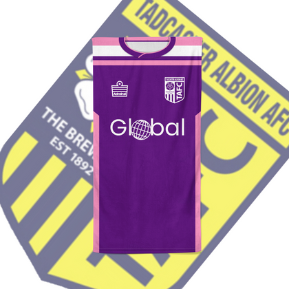 TADCASTER ALBION OFFICIAL BEACH TOWEL AWAY GK - TheRetroHut