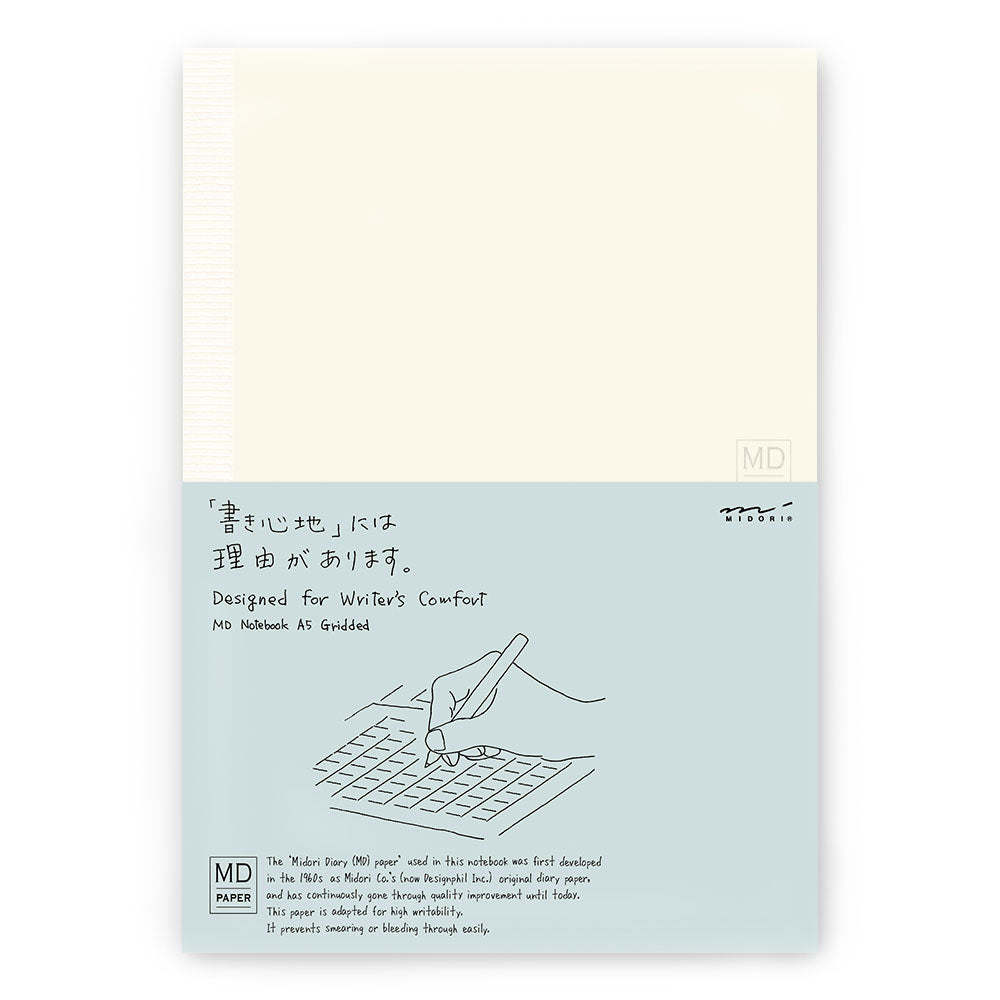 Midori MD Notebook A5 - Grid - Have a Point