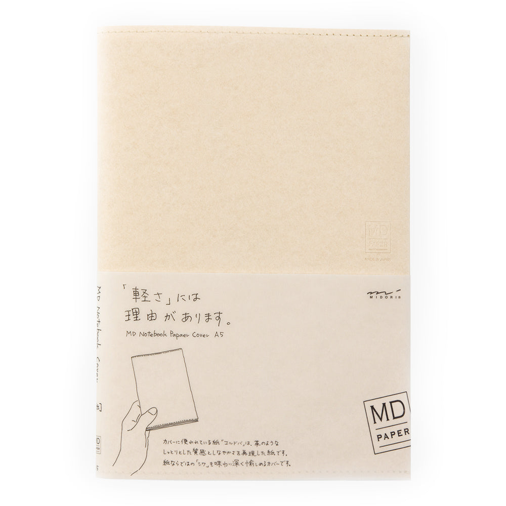Midori MD Paper Cover A5 - Have a Point