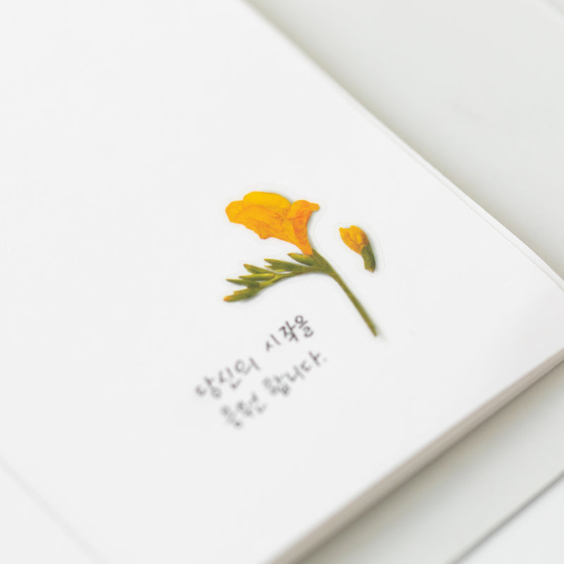 Pressed Flower Stickers - Freesia - Paper Kooka