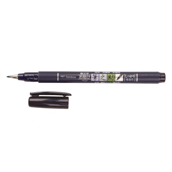Fudenosuke Brush Pen - Hard Tip - Black - Paper Kooka