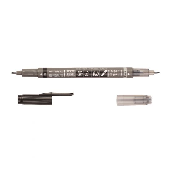 Fudenosuke Brush Pen - Twin Tip - Black/Gray - Paper Kooka