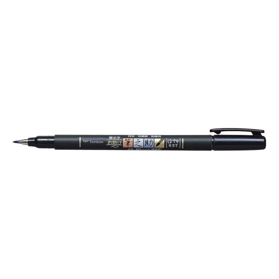 Fudenosuke Brush Pen - Soft Tip - Black - Paper Kooka