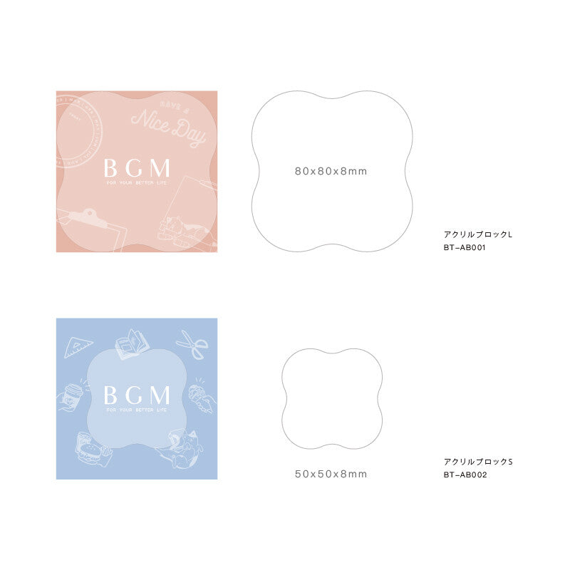 Clear Stamp Acrylic Block - Small - Have a Point