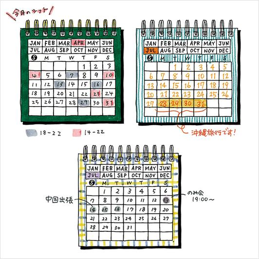 Self-inking Stamp - Calendar - Paper Kooka
