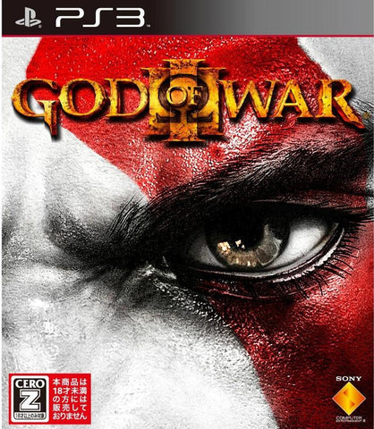 PS3 - GOD OF WAR III