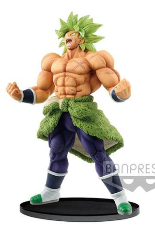 Dragon Ball Super BWFC PVC Statue Special Broly