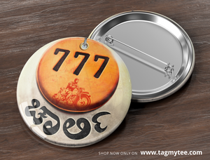 777 Charlie Badge - Kannada
