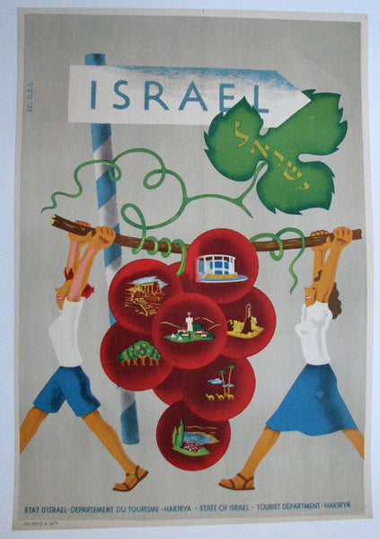 1950's Original Antique Vintage Israel Travel Poster