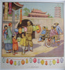 1930's British Chinese Lantern Antique Vintage Children's Poster China