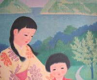 1950's Vintage Japan Travel Poster with 2 Japanese Children