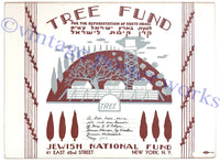 1942 NYC Jewish Tree Fund WPA era Art Deco Small Certificate Poster