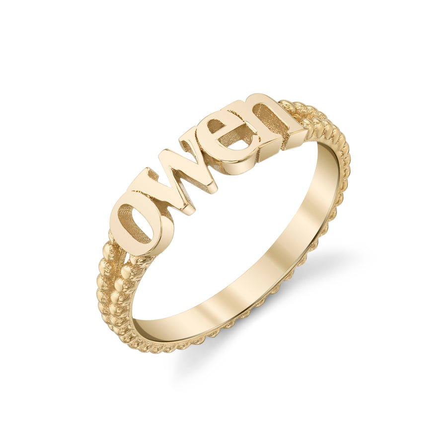 Tiny Name Ring | Naomi Gray Jewelry
