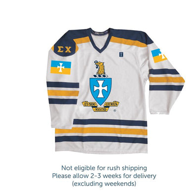 Fraternity Hockey Jersey