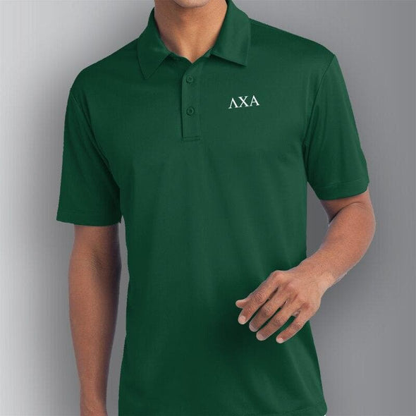 Sale! Lambda Chi Forest Performance Polo