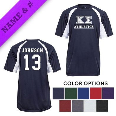 Personalized Intramural Athletics Jersey