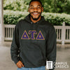 Sigma Chi Dark Heather Hoodie with Sewn On Letters