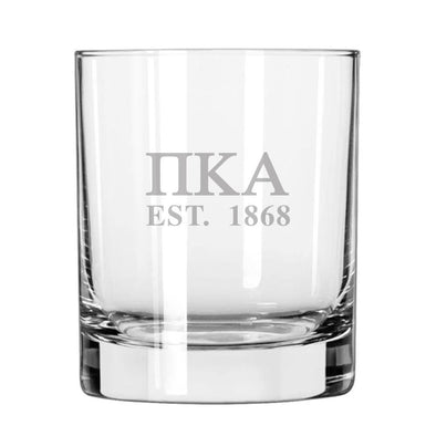 Pike Engraved Glass