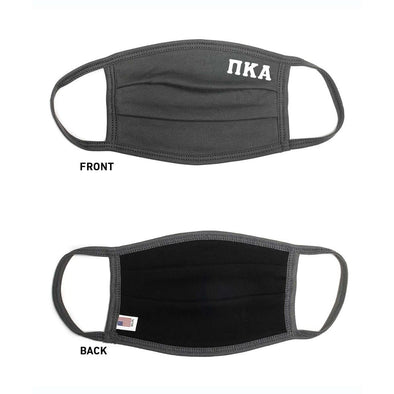 Pike Paneled Face Mask