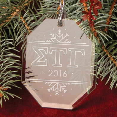 Clearance Priced! Sig Tau 2016 Holiday Ornament